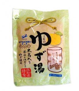 土佐のゆず湯 あられ1袋つき(20g×4袋)