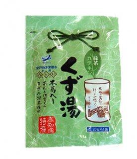 土佐のくず湯 あられ1袋つき(20g×4袋)
