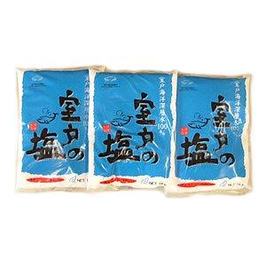 室戸の塩(1kg×3袋)