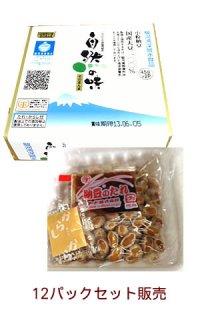 駿河湾深層水 小粒タレ付 納豆 45g×12個(6パックセット)