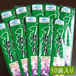 海藻たっぷり、ダイエット麺<海草美人>10袋入り