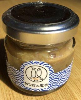 鰹塩辛 (特上)  45g通年商品