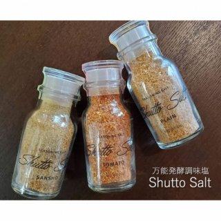 Shutto Salt(プレーン) 40g