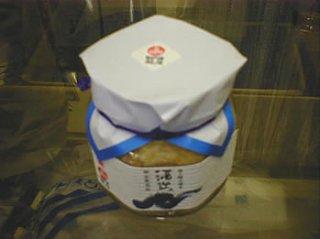 極上 鰹の塩辛 300g(季節商品10月〜3月)