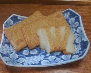■おいしい天ぷら(3枚入り)×3セット=9枚