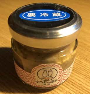 かつおの塩辛(櫻味)   110g季節商品(2月〜4月)