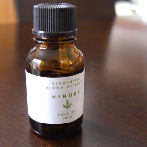 オーシャンドロップ アロマエッセンス HINOKI(5ml)