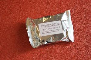 シアバター石鹸 ナチュラルモイストソープ 60gピロ包装