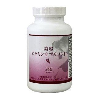 ホワイト&ビューティー 240粒 ダグラスラボラトリーズ PB製品