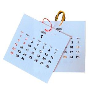 麻糸カレンダー