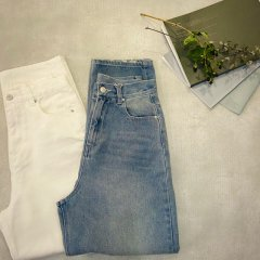 SELECT high rise tapered denim