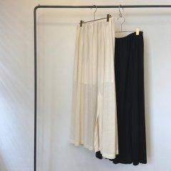 SELECT slit maxi skirt