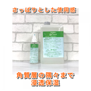 <img class='new_mark_img1' src='https://img.shop-pro.jp/img/new/icons41.gif' style='border:none;display:inline;margin:0px;padding:0px;width:auto;' />Ajnソープ