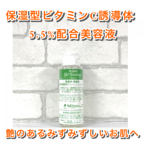 <img class='new_mark_img1' src='https://img.shop-pro.jp/img/new/icons20.gif' style='border:none;display:inline;margin:0px;padding:0px;width:auto;' />アルジャン エッセンス100mL