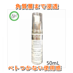 <img class='new_mark_img1' src='https://img.shop-pro.jp/img/new/icons26.gif' style='border:none;display:inline;margin:0px;padding:0px;width:auto;' />アルジャン VCWフェイス/50mL