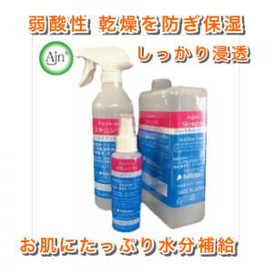 <img class='new_mark_img1' src='https://img.shop-pro.jp/img/new/icons20.gif' style='border:none;display:inline;margin:0px;padding:0px;width:auto;' />アルジャン スキニシテ