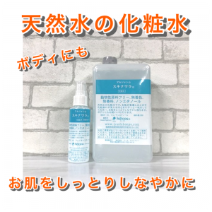 <img class='new_mark_img1' src='https://img.shop-pro.jp/img/new/icons20.gif' style='border:none;display:inline;margin:0px;padding:0px;width:auto;' />アルジャン スキナワラ