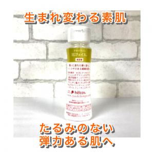 <img class='new_mark_img1' src='https://img.shop-pro.jp/img/new/icons31.gif' style='border:none;display:inline;margin:0px;padding:0px;width:auto;' />アルジャン EGフェイス