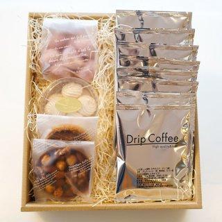 いだきしん焙煎 スペシャルコーヒー【ドリップパック】&グルテンフリー焼き菓子
