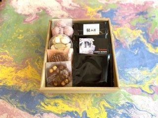いだきしん焙煎 グジ・ドリップパック8個&4種の焼き菓子セット