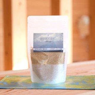 【白いコーヒー】エチオピア・グジ・ハンベラ(ウォッシュド)11月16日焙煎
