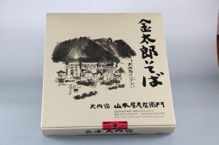 乾麺1箱(1束×5)