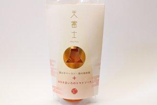 【富士子ベーコン】森の放牧豚・モモベーコン入り!おひさまいろのトマトソース