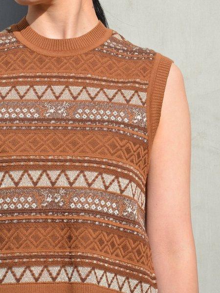 MameKurogouchi Multi-Colour Jacquard Knit Vest