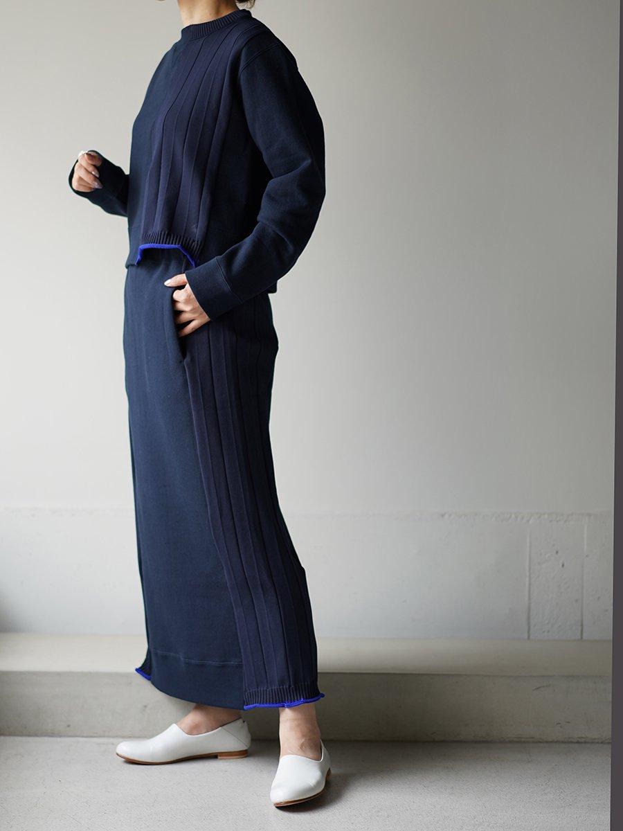 Harikae Tight skirt