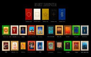 【印刷物】澁谷瑠璃「ESPカード」25枚セット