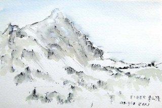 【水彩画】スイス旅行ーアイガー東山稜