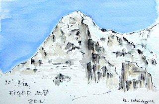 【水彩画】スイス旅行ーアイガー北壁