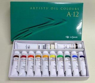 クサカベ油絵具12色セット A—12