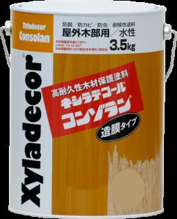 キシラデコールコンゾラン【3.5Kg】(#523)朱色