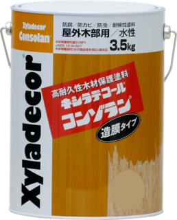 キシラデコールコンゾラン【3.5Kg】(#554)ライトアイボリー