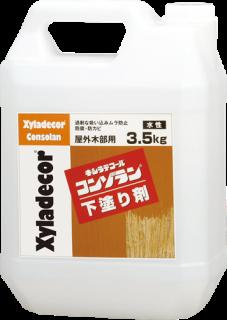 キシラデコールコンゾラン【3.5Kg】下塗り剤