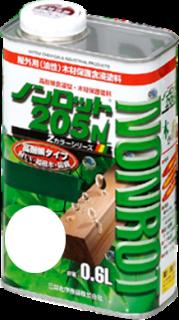 ノンロット205N Zカラー【0.6L】(ZS-GG)グラスグリーン