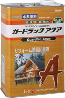 ガードラック アクア【3.5Kg】A-13 白木色