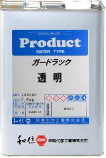 ガードラック透明【3.5Kg】