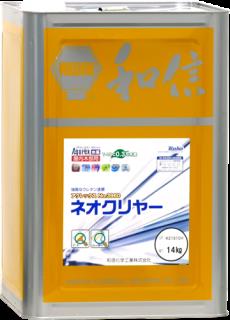 〈廃番〉アクレックス ネオクリヤー【14Kg】No.3960 (ツヤ有り)