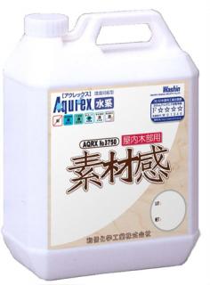 アクレックス 素材感【4L】No.3750