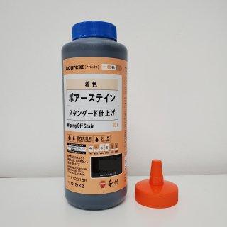 アクレックス ポアーステイン【0.9Kg】 ブラックオリーブ