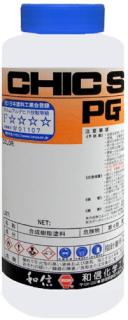 シークステイン PG【0.9L】透明 ブラウン