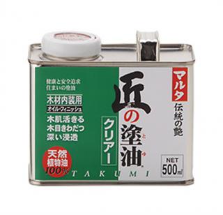 匠の塗油【500ml】クリアー