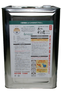 匠の塗油・彩速【18L】赤錆色(あかさびいろ)