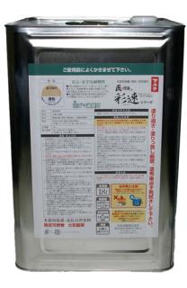 匠の塗油・彩速【18L】栗色(くりいろ)