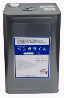 ベンガラくん【16L】古色102