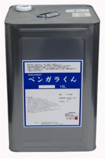 ベンガラくん【16L】調色用ブラック