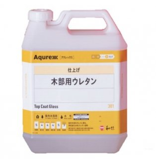 NEW アクレックス 木部用ウレタン 【3.5Kg】 ツヤ消