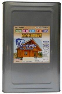 水性ニューボンデン 【14Kg】(#107)マホガニ